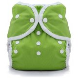 Cloth Diaper Cover Home Page
